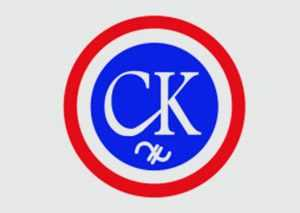 C.K. United Sheet Metal & Mech., Inc.